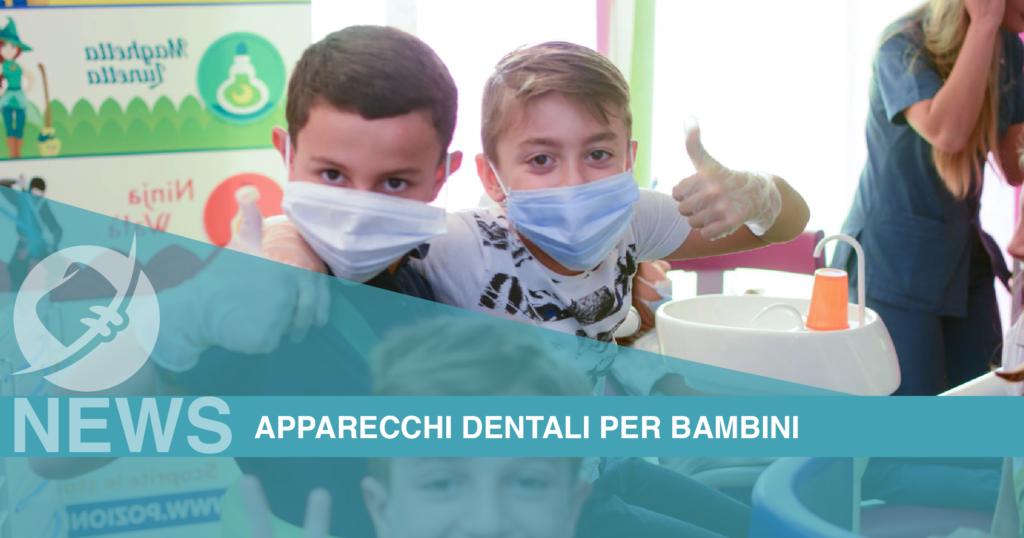 Apparecchio dentale per bambini: cos'è e a che cosa serve?